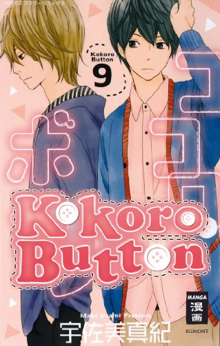 Kokoro Button, Band 9