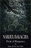 img - for Nahjul Balagha (Peak of Eloquence) Sermons, Letters and Sayings book / textbook / text book