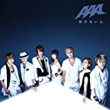 Day by day-AAA