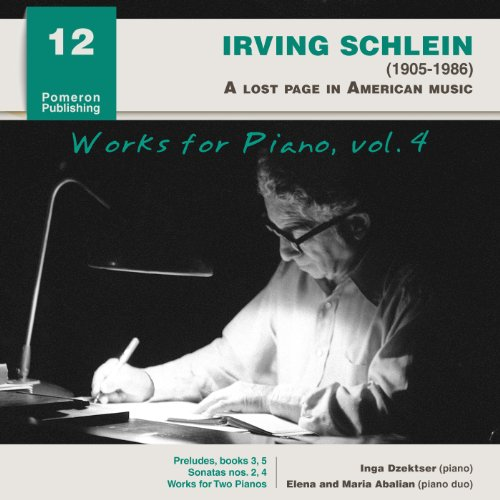 Piano Preludes, Book 5: No. 7. Supplement Ii