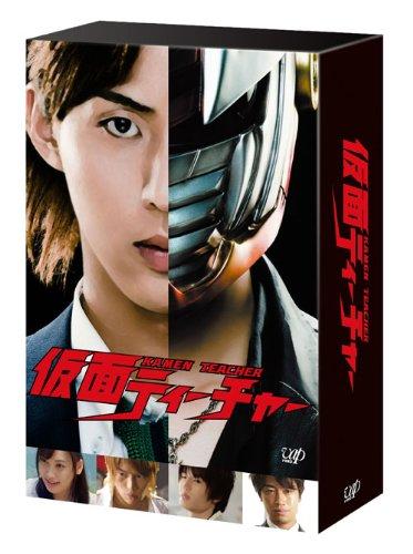 仮面ティーチャー  Blu-ray BOX豪華版(初回限定生産)の画像