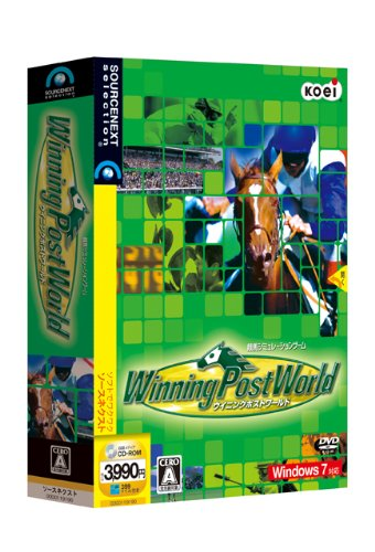 Winning Post World Windows 7対応版