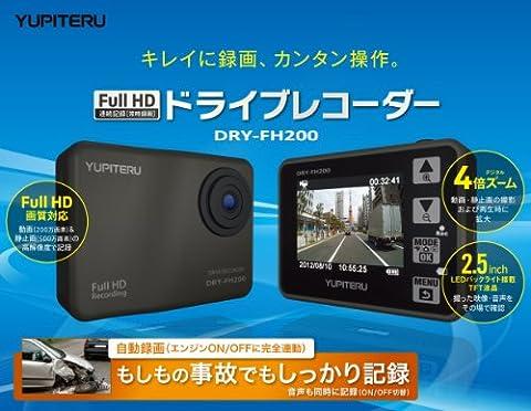 ユピテル(YUPITERU) 常時録画ドライブレコーダー2.5インチ液晶搭載200万画素Full HD画質