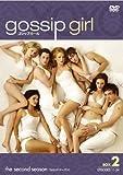 gossip girl / ゴシップガール 〈セカンド・シーズン〉コレクターズ・ボックス2 [DVD]
