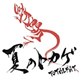 Save Your Days♪TOTALFAT