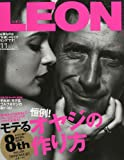LEON (レオン) 2009年 11月号 [雑誌] 主婦と生活社