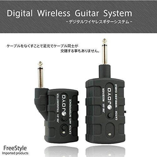 ワイヤレス シールド ギター/ベース アンプ