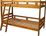 (RH)木製二段ベッド 二段ベッド 2段ベッド シングルベッド すのこベッド シンプルデザイン3色選べる (ブラウン)