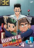 HUNTER × HUNTER ハンターハンターVol.4 [DVD]