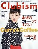Clubism(����ӥ���) 2016ǯ 06 ��� [����]