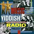 Music From The Yiddish Radio Project