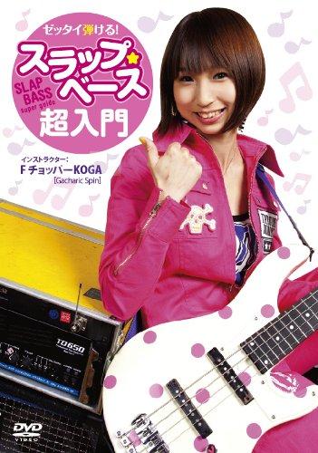 F チョッパー KOGAの画像 p1_20