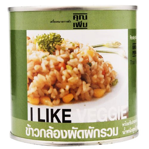 Thai Vegetable Fried Brown Rice Ready to Eat, I Like Veggie Healthy Food - Khun Perm 150 Grams (Canned)
