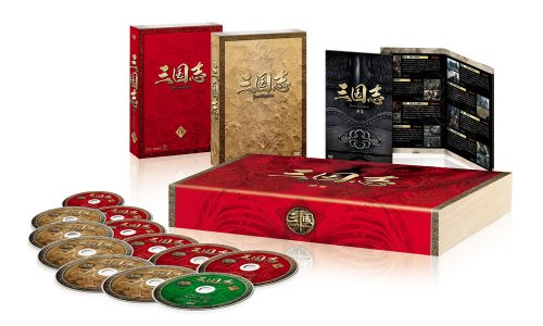 三国志 Three Kingdoms 前篇 DVD-BOX (限定2万セット)