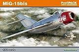 エデュアルド 1/72 プロフィパックシリーズ MiG-15bis