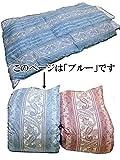 京都西川 羽毛布団 ハンガリー産ホワイトダックダウン二層キルト羽毛掛け布団 ブルー シングルロングサイズ150×210cm