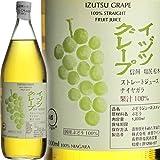 井筒ワイン イヅツグレープ ストレートジュース ナイヤガラ 果汁100% 1000ml