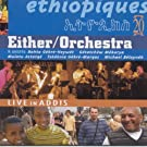 Ethiopiques Vol. 20 - Live in Addis (2CD)