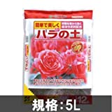 花ごころ バラの土 5l