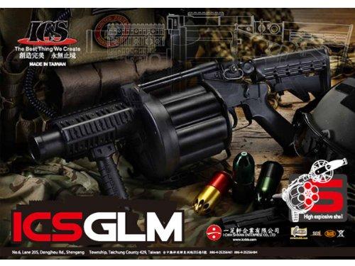 ICS GLM グレネードランチャー(MGL140タイプリボルバーランチャー)