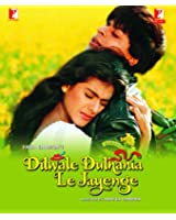 Dilwale Dulhania Le Jayenge (1995) (Shahrukh Khan - Kajol / Romantic Bollywood Movie / Indian Cinema / Hindi Film / DVD)