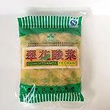 中国本場酸菜 翠花酸菜 白菜の酢漬け 中華食材 500g