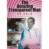 驚異の透明人間 [DVD]