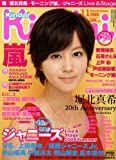 Kindai (キンダイ) 2008年 11月号 [雑誌]