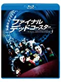 �ե����ʥ롦�ǥåɥ��������� [Blu-ray]