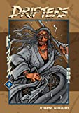 Drifters Volume 2 (1595829334) by Hirano, Kohta