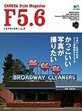 F5.6(エフゴーロク) 3