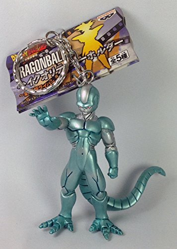Cooler - Dragonball Z Kai High Quality Gekijouban Theater Rival Figure Mascot Keychain (Cooler Dbz Action Figure compare prices)