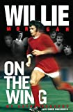 Willie Morgan - On the Wing