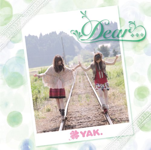 Dear ...
