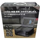 レボリューション 7インチ液晶付コンポ ZM-7DREC  DVD/DVD-R/RW(VRモード/CPRM記録ディスク含む)JPEG/CD対応