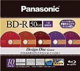Panasonic ブルーレイディスク 録画用2倍速 50GB(片面2層 追記型) 10枚パック Grace LM-BR50S10RN
