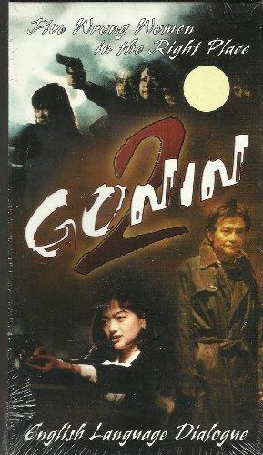 Gonin 2 [VHS] [Import]