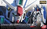 RG 1/144 RX-78GP01 ガンダム試作1号機 ゼフィランサス (機動戦士ガンダム0083 STARDUST MEMORY)