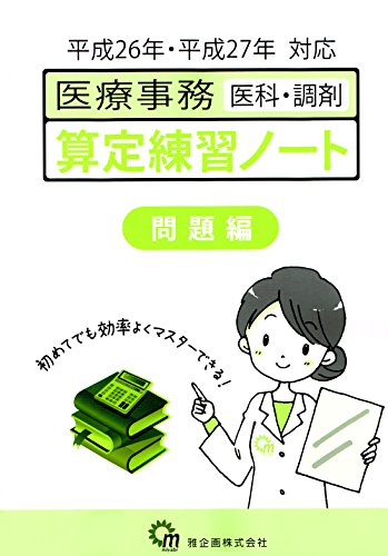 古川りかの画像 p1_9