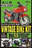 ヴィンテージバイクキット 10個入 食玩・ガム(コレクション)