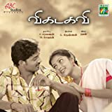 Vaanam (Language:Tamil;Film... Film Artiest:Sathish , Amalapaul)