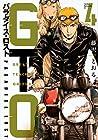 GTO パラダイス・ロスト 第4巻 2016年04月06日発売