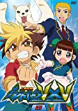 人造昆虫 カブトボーグV×V Vol.8 [DVD]