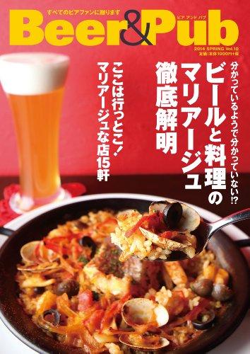 Beer&Pub 2014 SPRING Vol.10