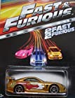 HOT WHEELS 2015 FAST AND FURIOUS RELEASE EXCLUSIVE GOLD '94 TOYOTA SUPRA #2/8 DIE-CAST
