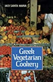 GREEK VEGETARIAN COOKG