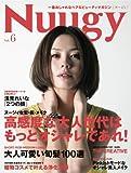 Nuugy[ヌージィ] Vol.6