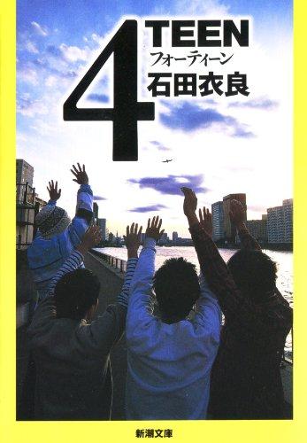 4TEEN