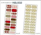 ビーズアップコラボネイルシール NSL002