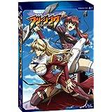 フリージング Vol.1 [Blu-ray]